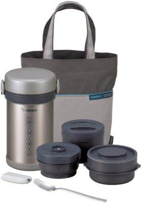 Zojirushi Thermal Lunch Boxes