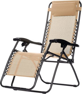 Amazon Basics Best Folding Lounge Chairs