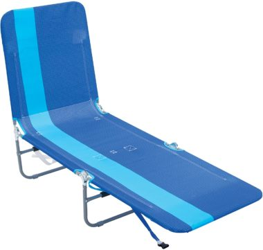 Rio Best Folding Lounge Chairs